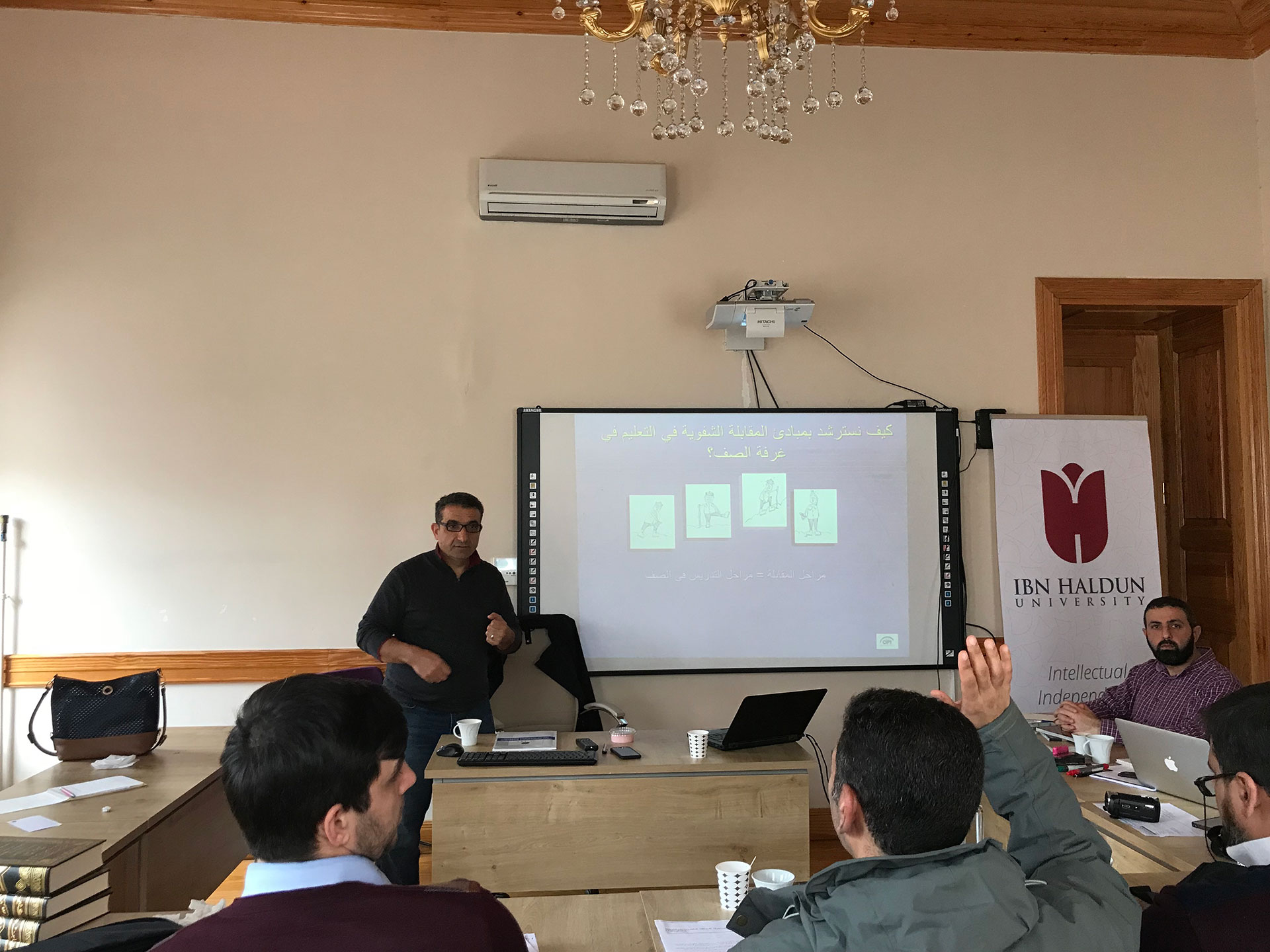 The first ACTFL Arabic OPI Assessment Workshop in Turkey – IHU